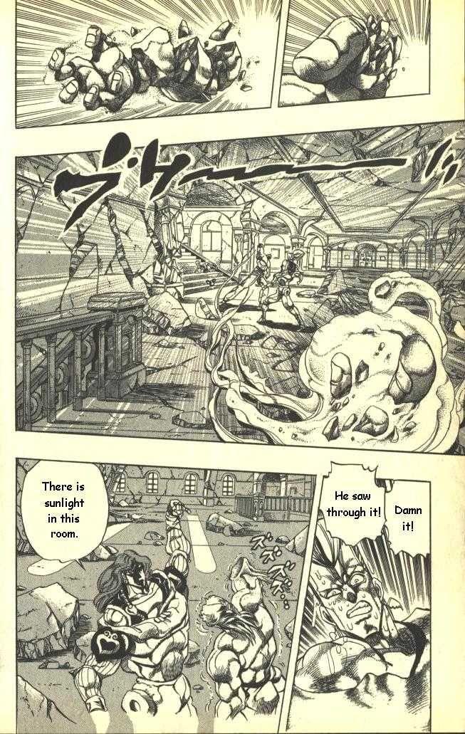JoJo's Bizarre Adventure 242 Page 3