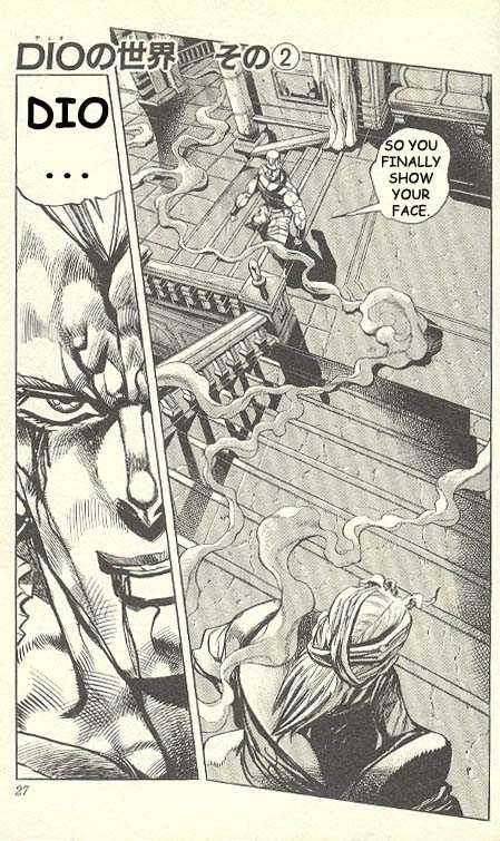 JoJo's Bizarre Adventure 248 Page 1