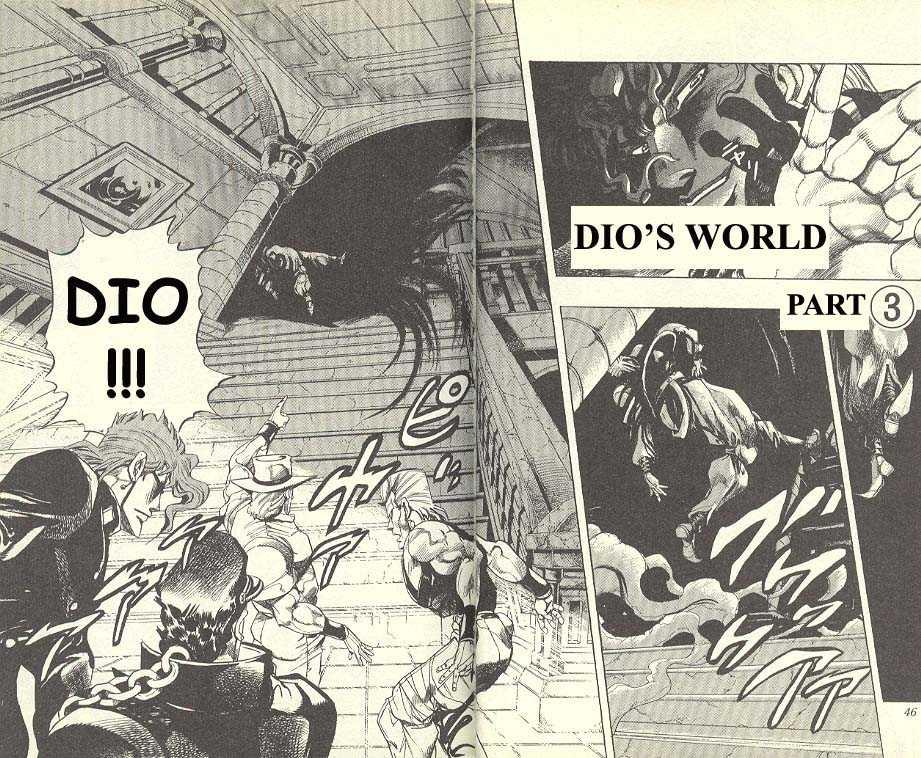 JoJo's Bizarre Adventure 249 Page 1