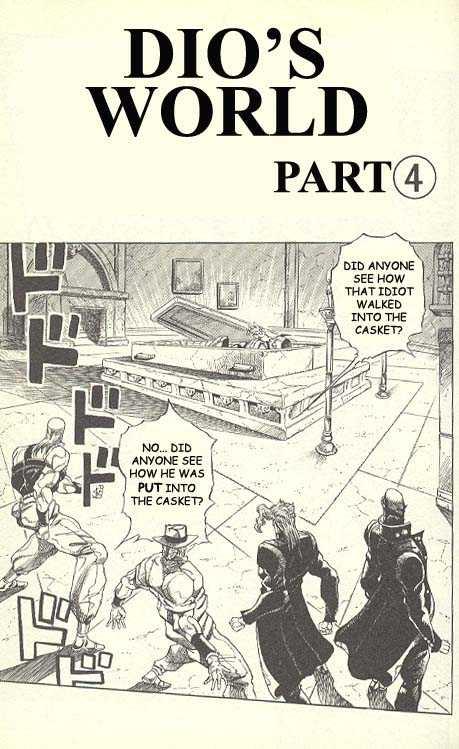 JoJo's Bizarre Adventure 250 Page 1