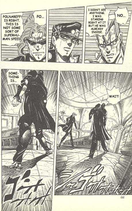 JoJo's Bizarre Adventure 250 Page 2