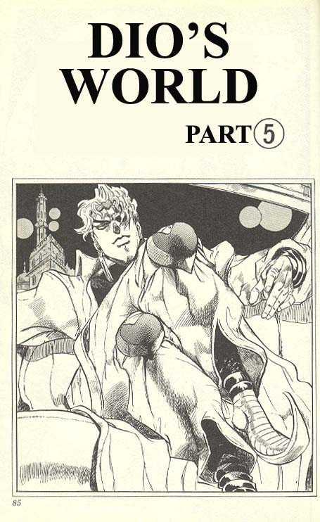 JoJo's Bizarre Adventure 251 Page 1