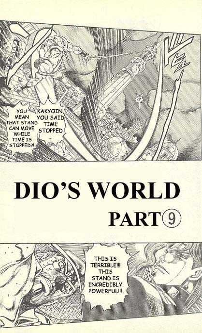 JoJo's Bizarre Adventure 255 Page 1