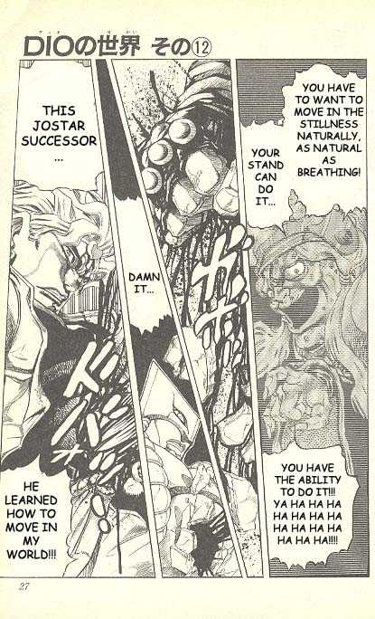 JoJo's Bizarre Adventure 258 Page 1