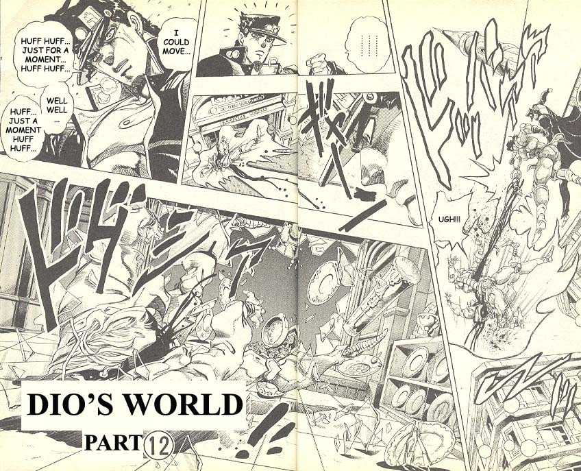 JoJo's Bizarre Adventure 258 Page 2