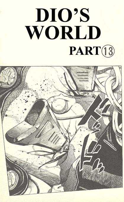 JoJo's Bizarre Adventure 259 Page 1