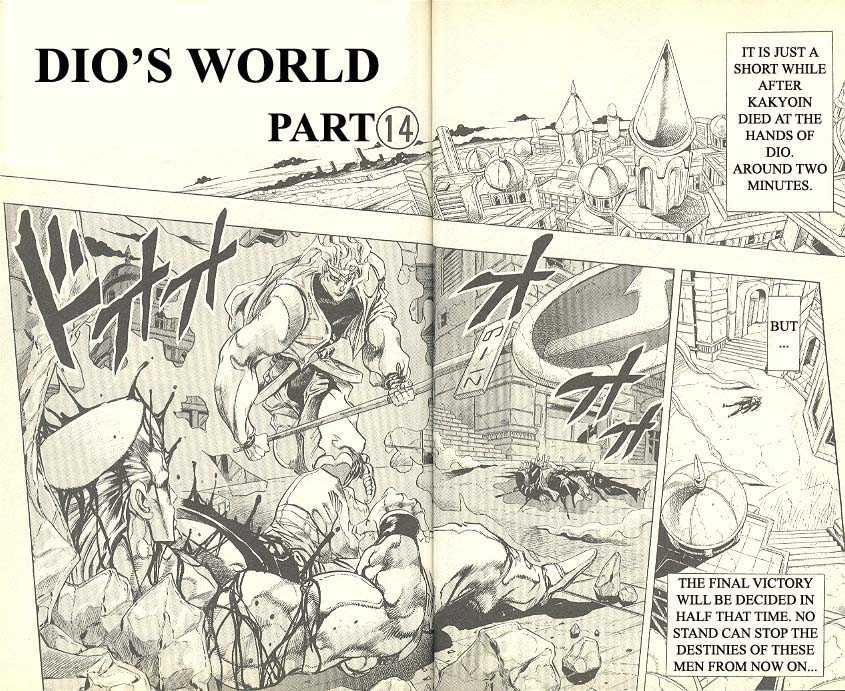 JoJo's Bizarre Adventure 260 Page 1
