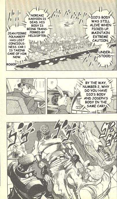 JoJo's Bizarre Adventure 265 Page 3