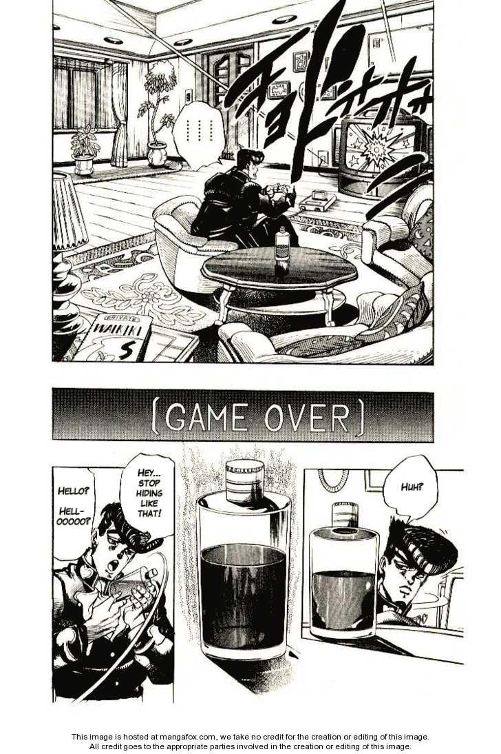 JoJo's Bizarre Adventure 270 Page 3