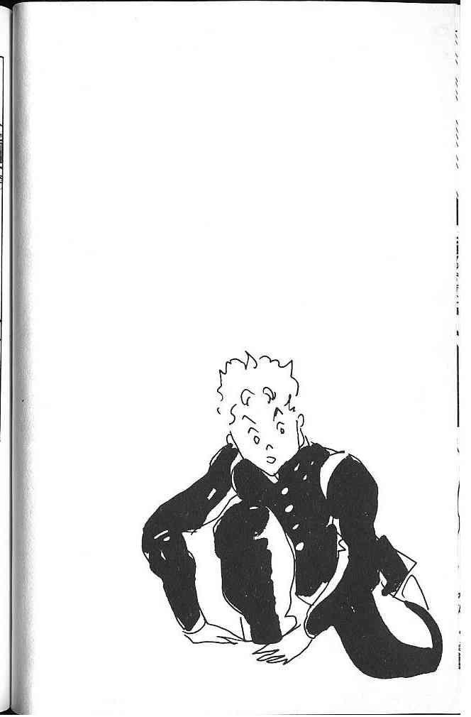 JoJo's Bizarre Adventure 285 Page 1