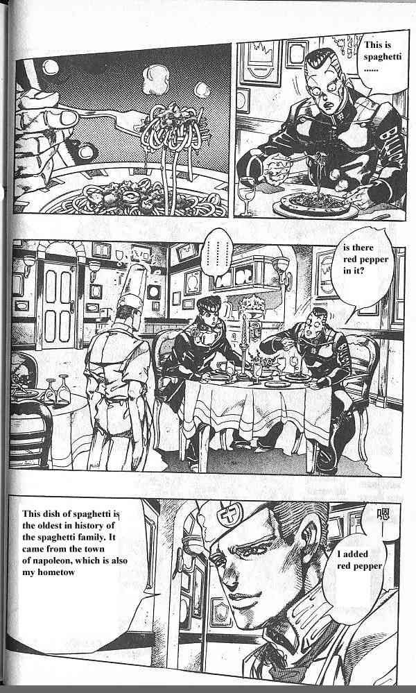 JoJo's Bizarre Adventure 305 Page 3