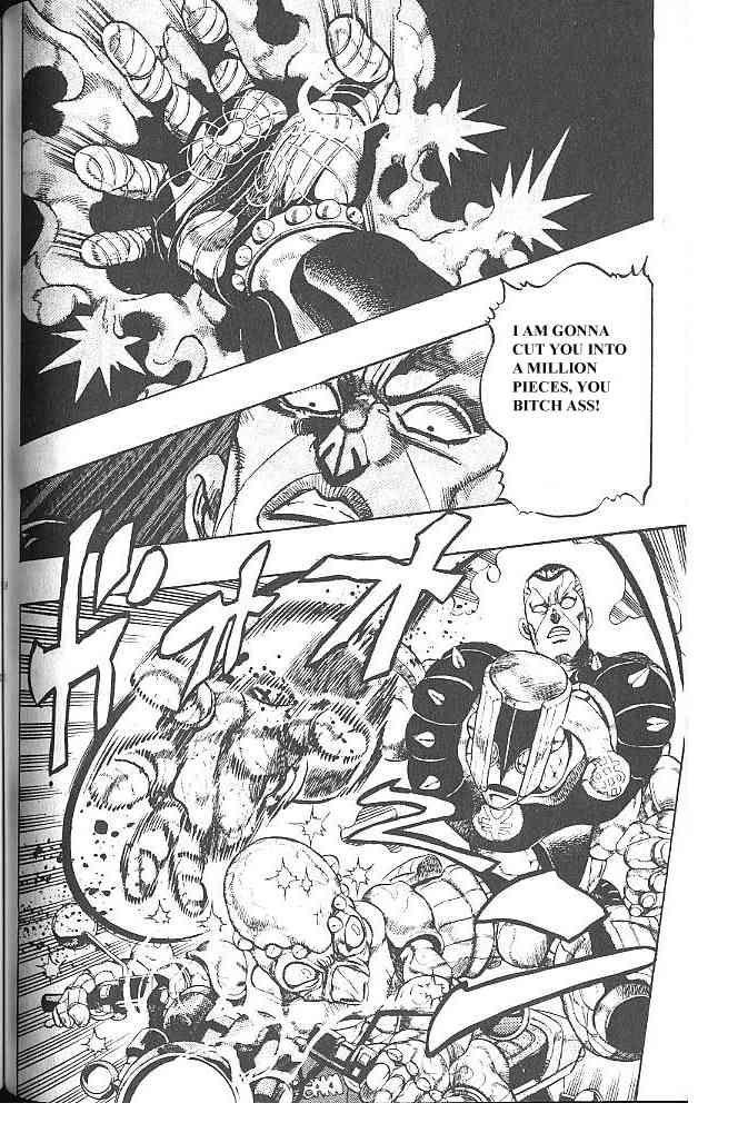JoJo's Bizarre Adventure 309 Page 3