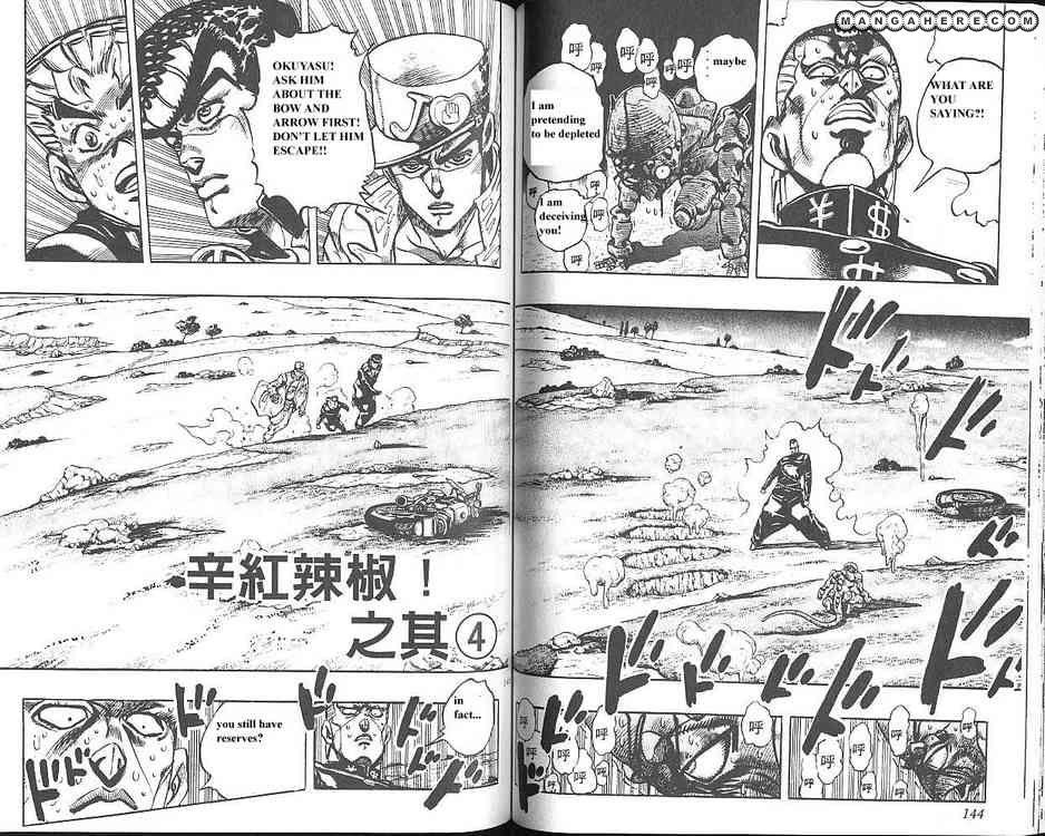 JoJo's Bizarre Adventure 310 Page 1