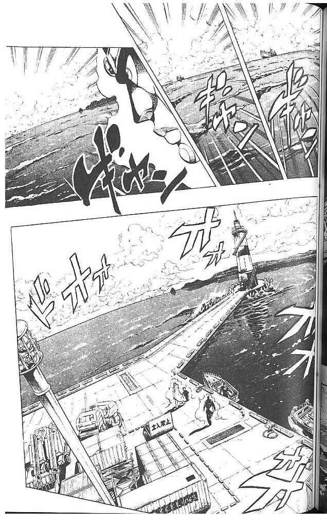 JoJo's Bizarre Adventure 311 Page 2