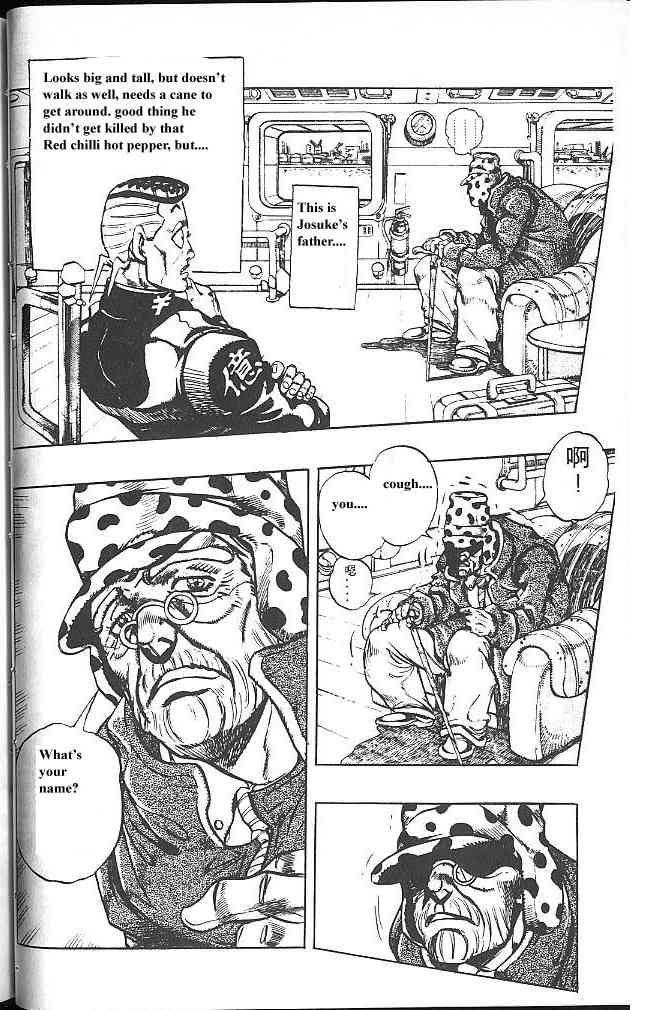 JoJo's Bizarre Adventure 314 Page 2