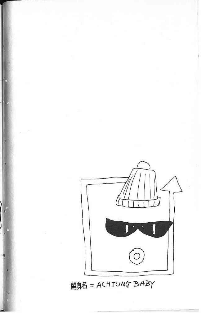 JoJo's Bizarre Adventure 319 Page 1
