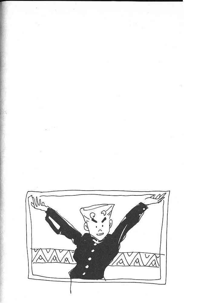 JoJo's Bizarre Adventure 320 Page 1