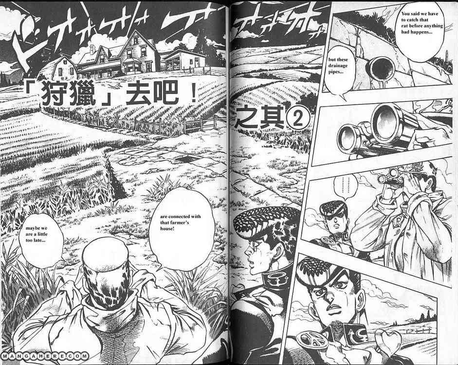 JoJo's Bizarre Adventure 326 Page 1