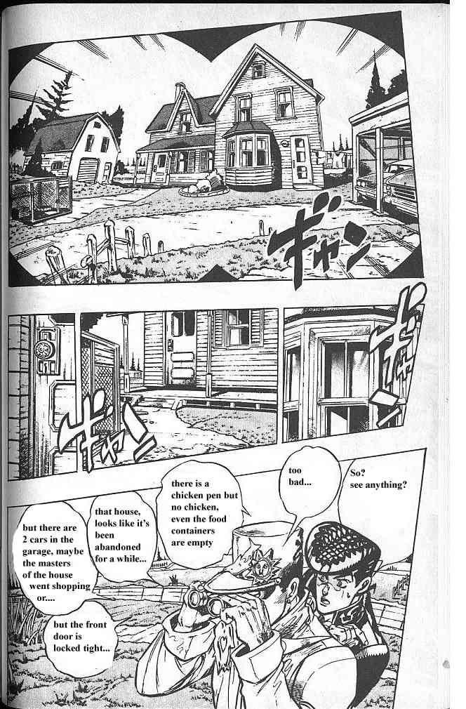 JoJo's Bizarre Adventure 326 Page 2