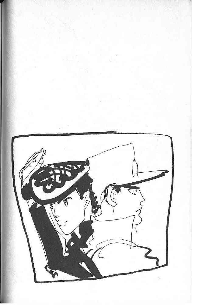 JoJo's Bizarre Adventure 330 Page 1