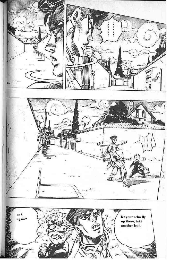 JoJo's Bizarre Adventure 331 Page 3