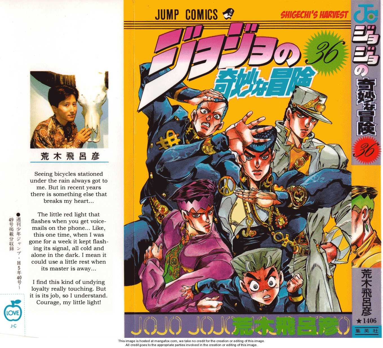 JoJo's Bizarre Adventure 332 Page 2