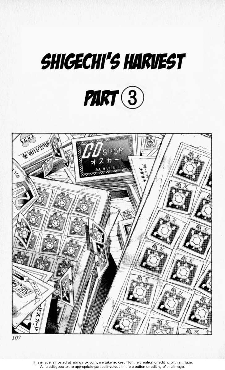 JoJo's Bizarre Adventure 337 Page 2