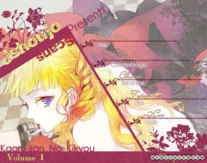 Kaoru-San No Kikyou 1 Page 2