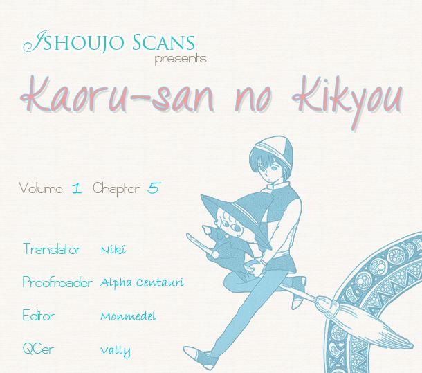 Kaoru-San No Kikyou 5 Page 1