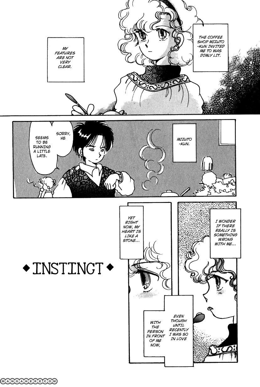 Kaoru-San No Kikyou 8 Page 2