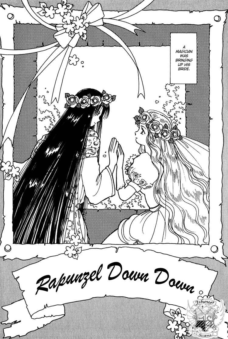 Kaoru-San No Kikyou 11 Page 2