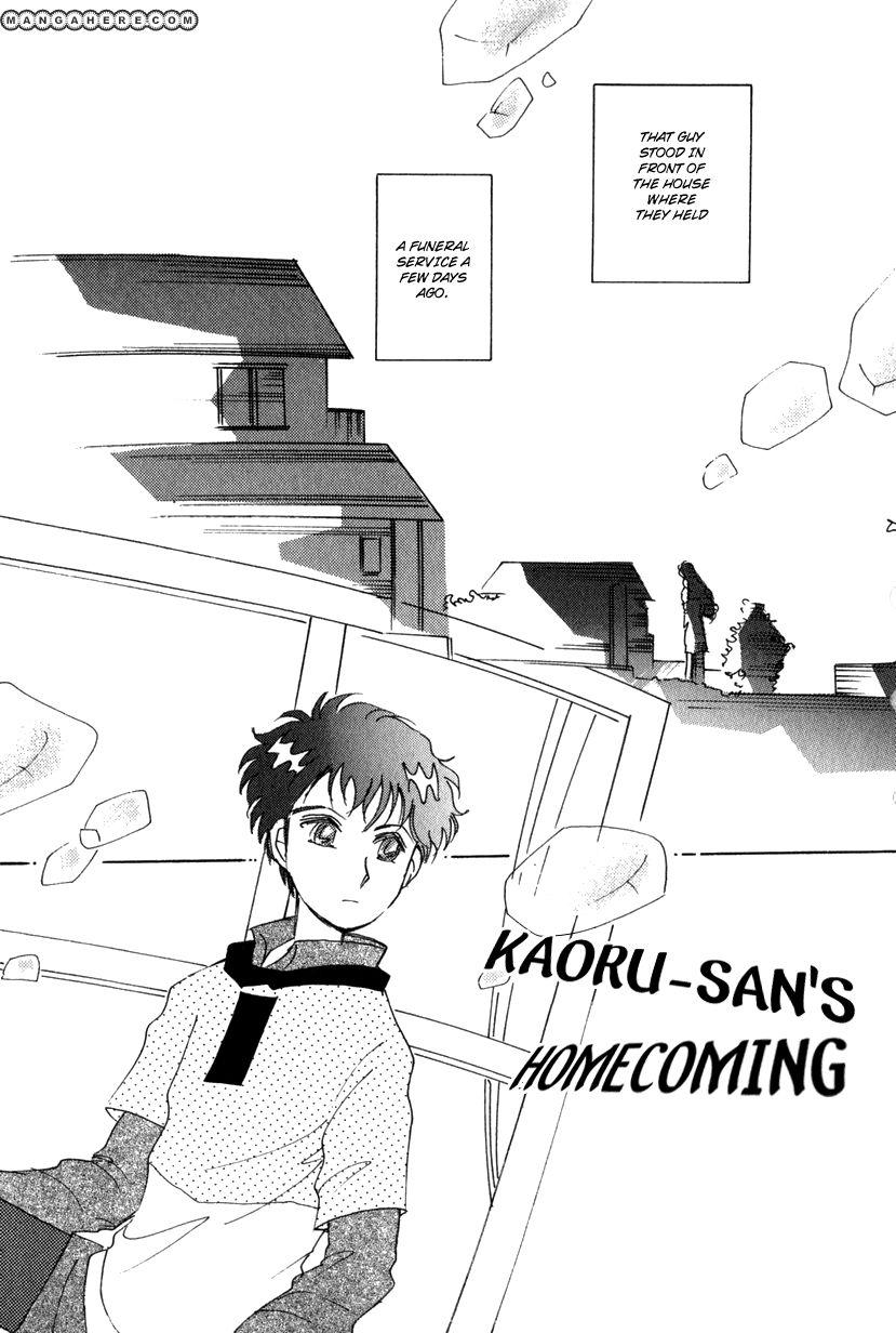 Kaoru-San No Kikyou 14 Page 2