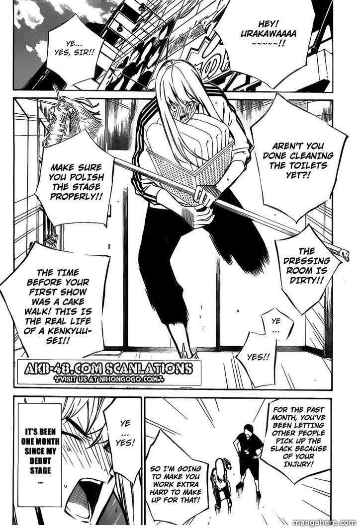AKB49 Renai Kinshi Jourei 12 Page 2