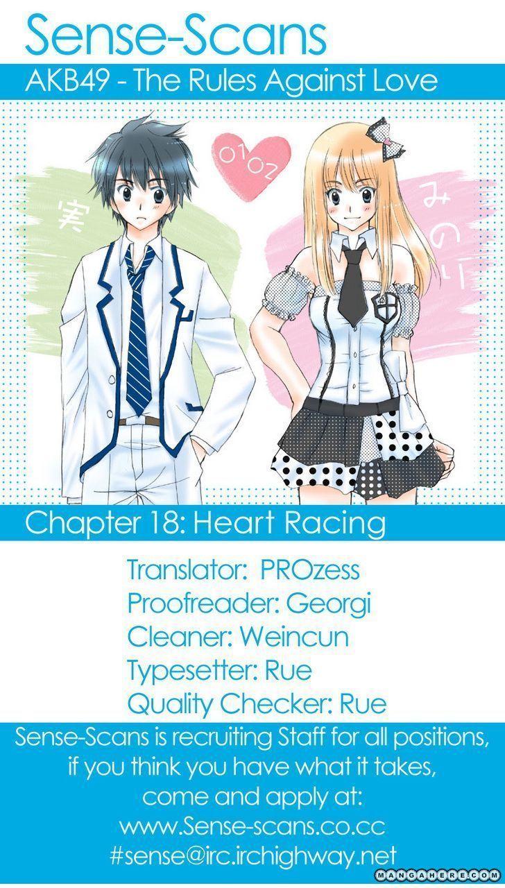 AKB49 Renai Kinshi Jourei 18 Page 2
