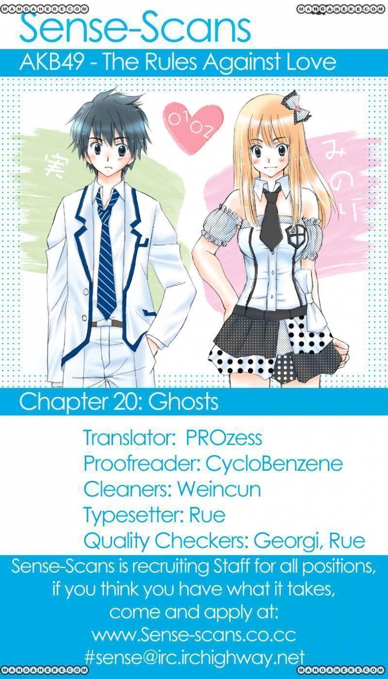 AKB49 Renai Kinshi Jourei 20 Page 2