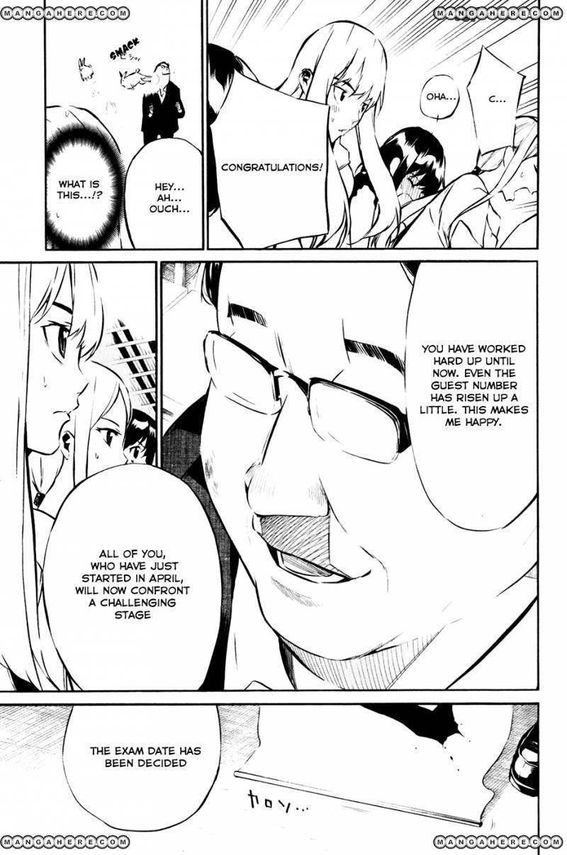 AKB49 Renai Kinshi Jourei 24 Page 3