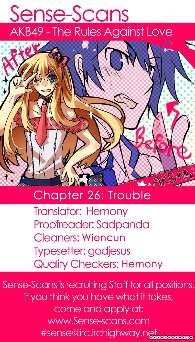 AKB49 Renai Kinshi Jourei 26 Page 1