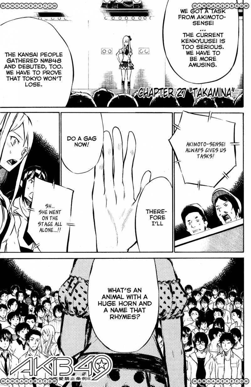 AKB49 Renai Kinshi Jourei 27 Page 2