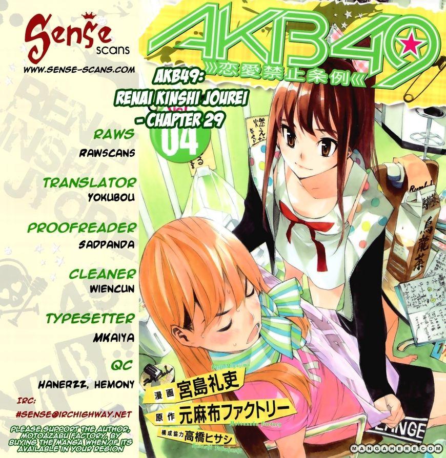 AKB49 Renai Kinshi Jourei 29 Page 1