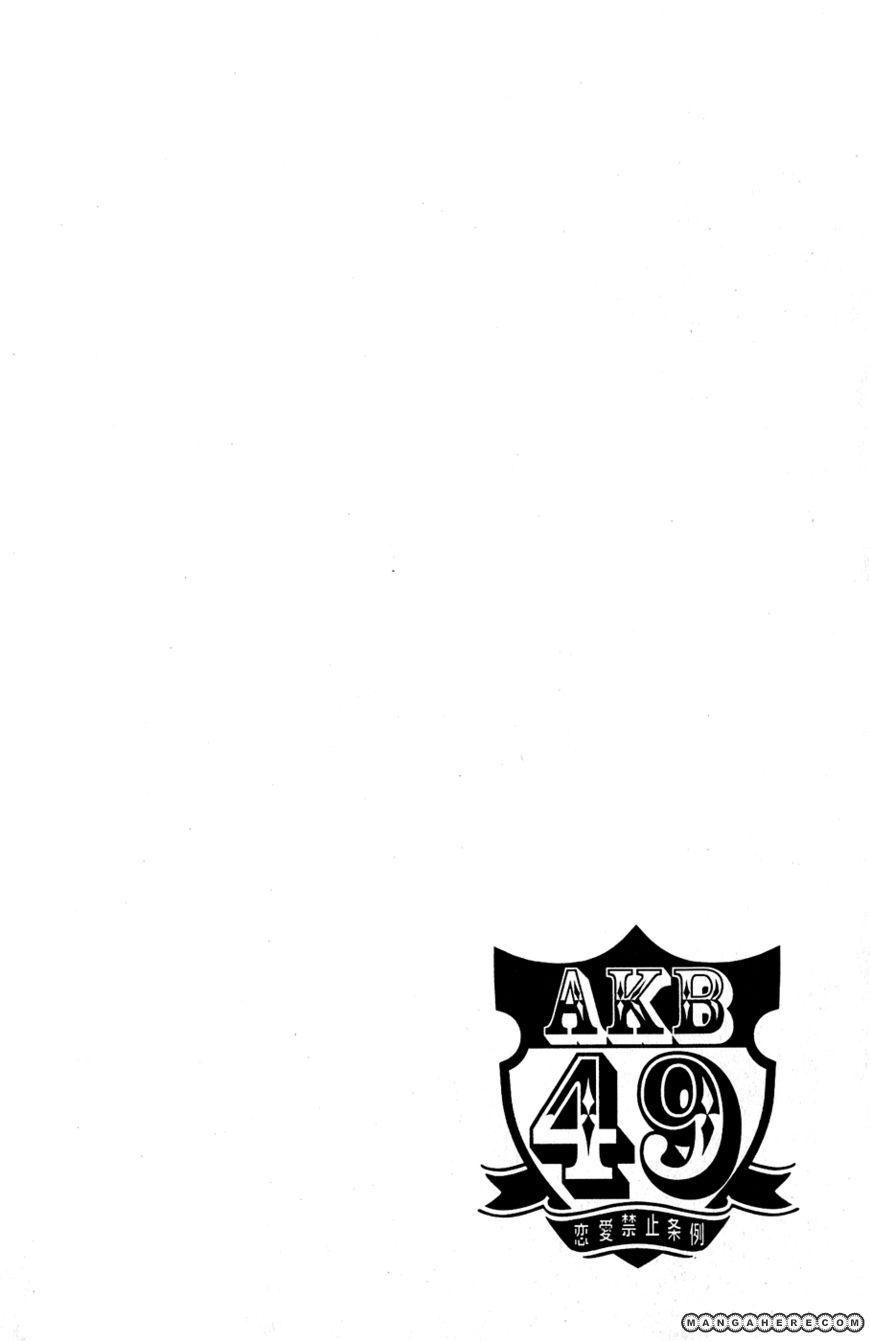 AKB49 Renai Kinshi Jourei 29 Page 3