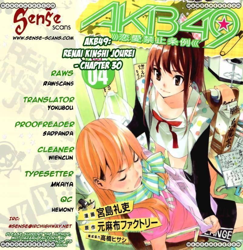 AKB49 Renai Kinshi Jourei 30 Page 1