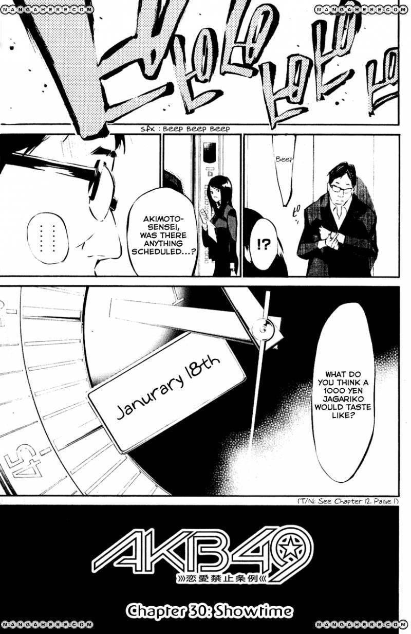 AKB49 Renai Kinshi Jourei 30 Page 2