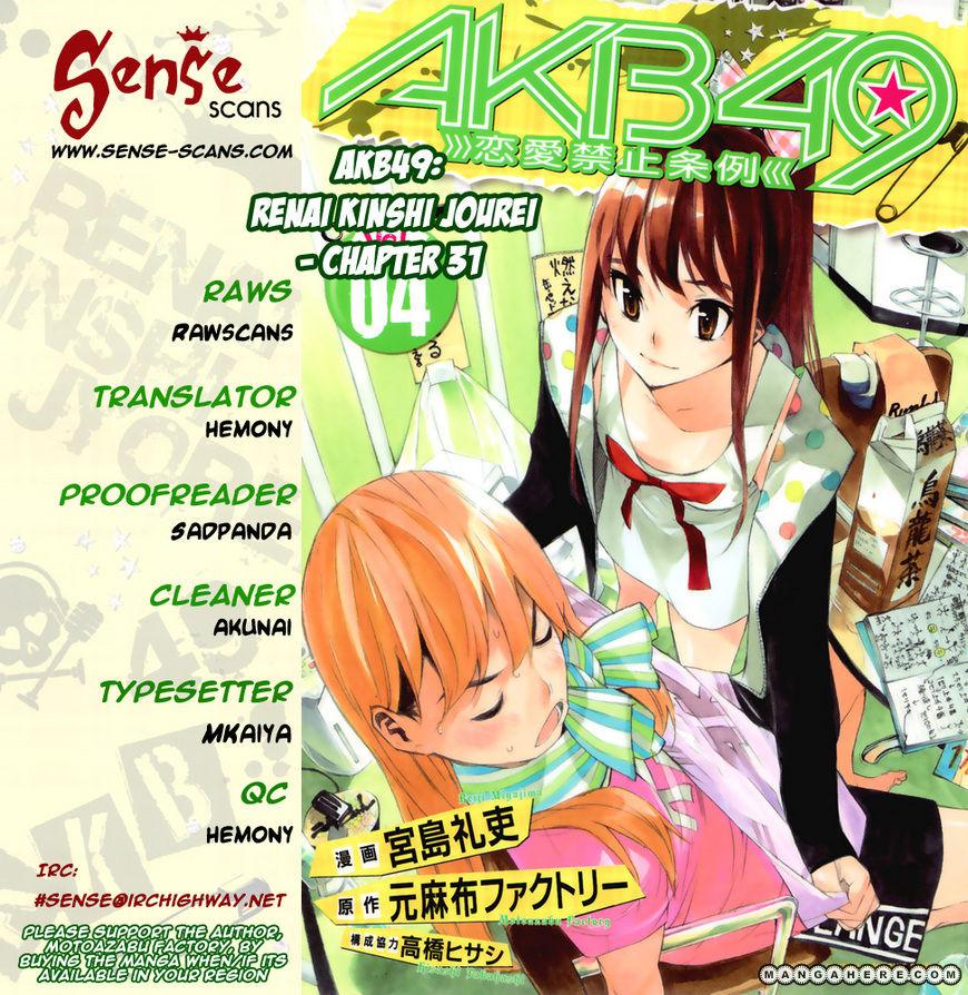 AKB49 Renai Kinshi Jourei 31 Page 1