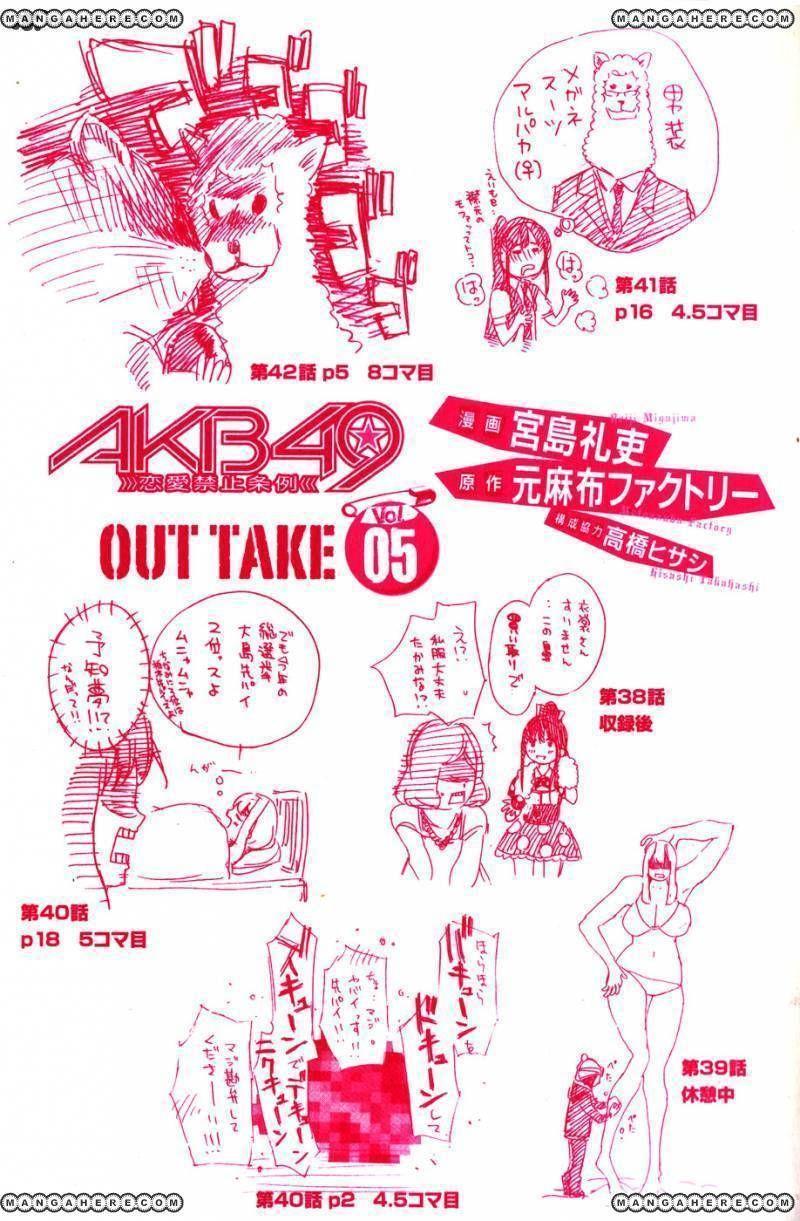 AKB49 Renai Kinshi Jourei 34 Page 3