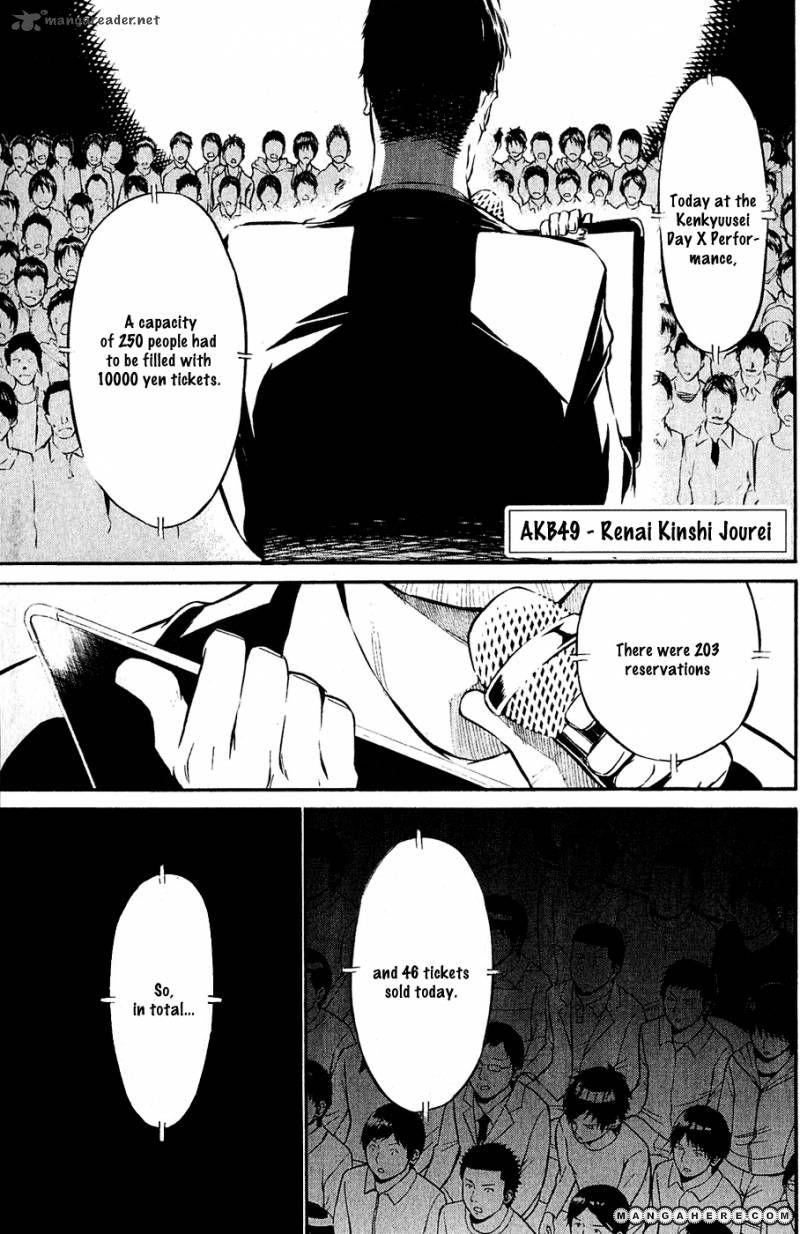 AKB49 Renai Kinshi Jourei 37 Page 1