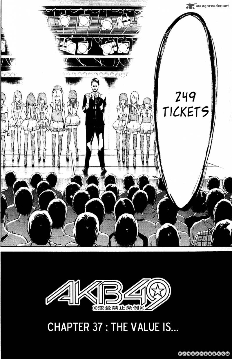 AKB49 Renai Kinshi Jourei 37 Page 2