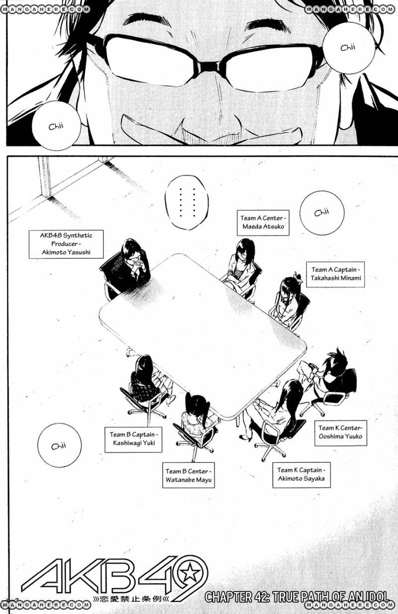 AKB49 Renai Kinshi Jourei 42 Page 2