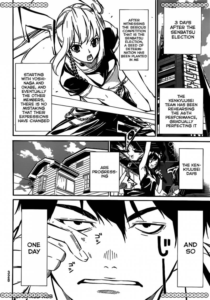 AKB49 Renai Kinshi Jourei 49 Page 2