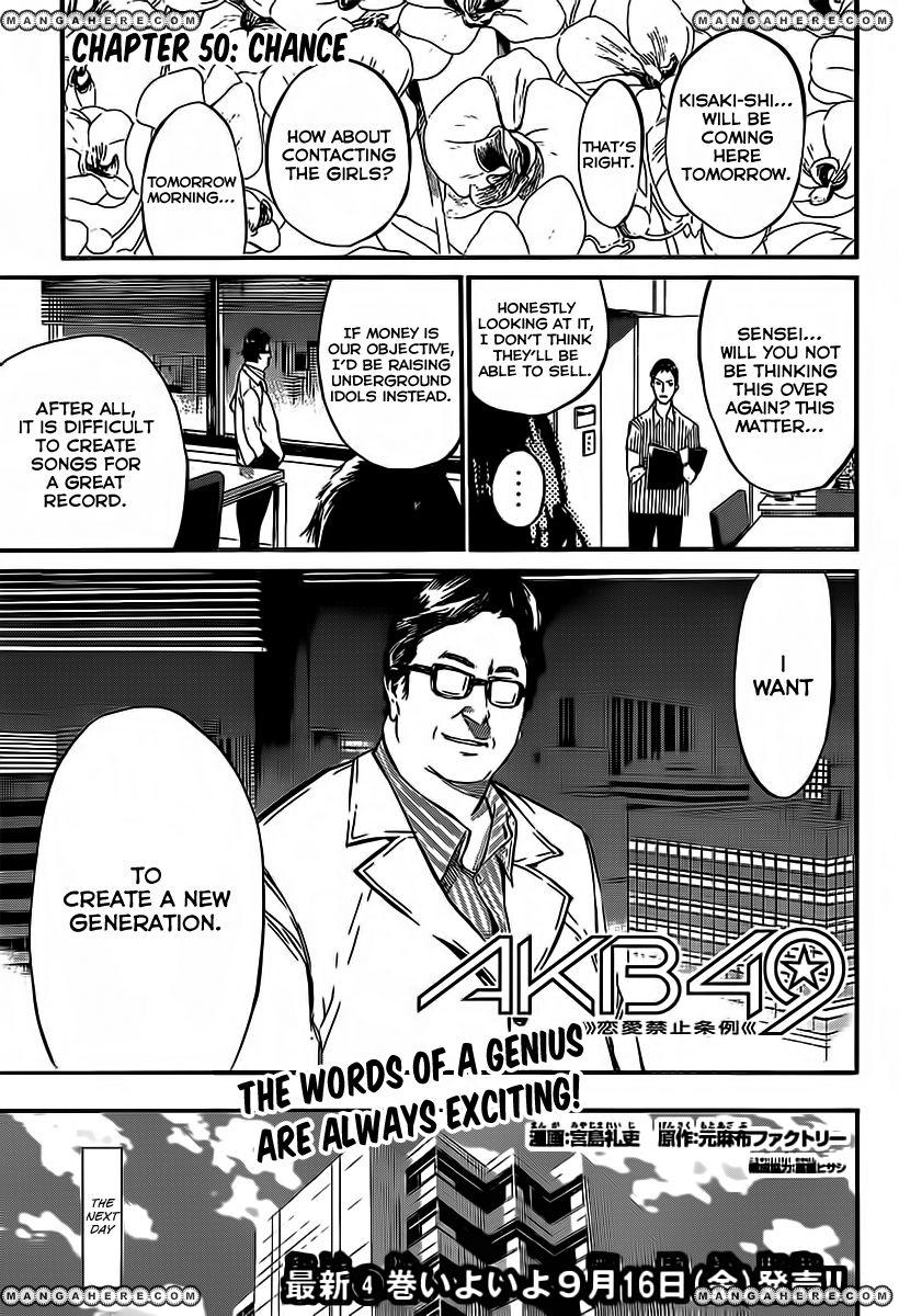 AKB49 Renai Kinshi Jourei 50 Page 2