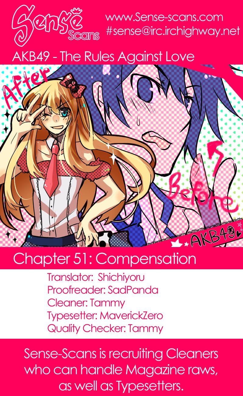 AKB49 Renai Kinshi Jourei 51 Page 1